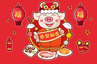 猪年大吉图片
