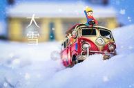 观赏雪景图片
