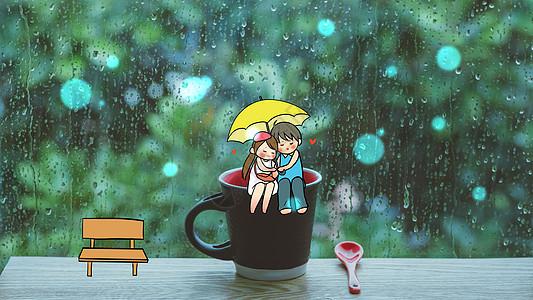 在伞下依偎的情侣图片