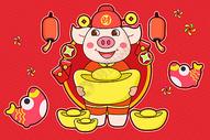 猪年大吉恭喜发财图片