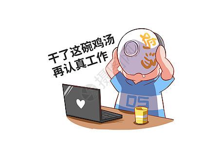 乐福小子卡通形象鸡汤配图图片