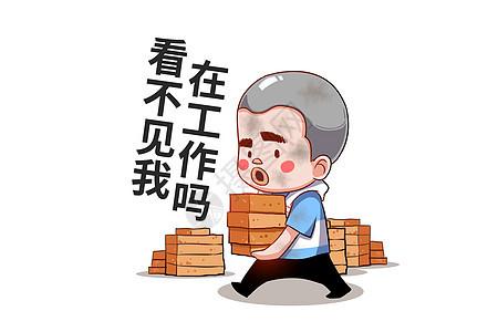 乐福小子卡通形象工作配图图片