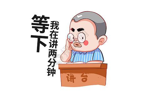乐福小子卡通形象拖课配图图片