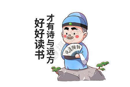 乐福小子卡通形象读书配图图片