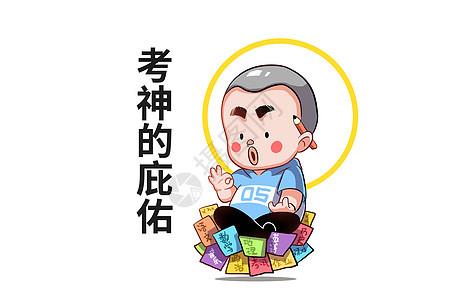 乐福小子卡通形象考神庇佑配图图片