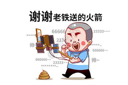 乐福小子卡通形象直播配图图片