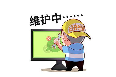 乐福小子卡通形象维护中配图图片