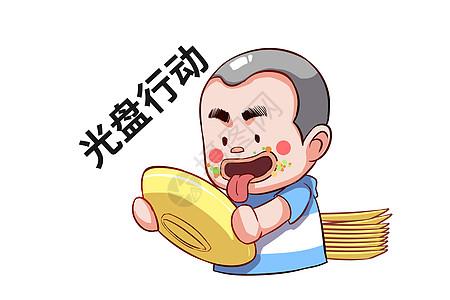 乐福小子卡通形象光盘行动配图图片