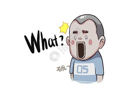 乐福小子卡通形象石化配图图片