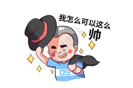 乐福小子卡通形象耍帅配图图片