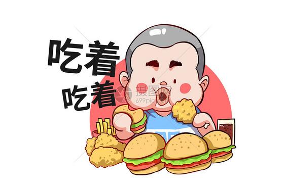 乐福小子卡通形象吃东西配图图片