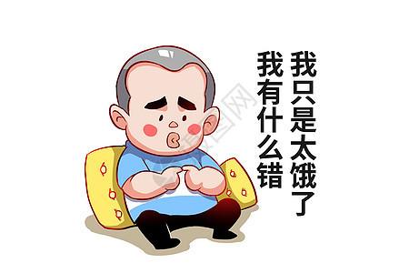 乐福小子卡通形象对手指配图图片