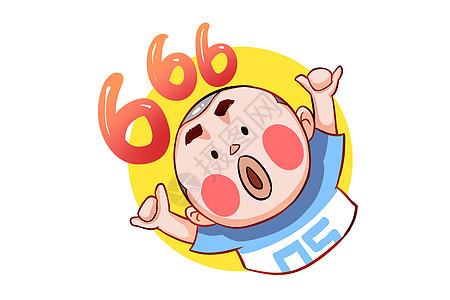 乐福小子卡通形象666配图图片