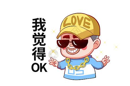 乐福小子卡通形象配图图片