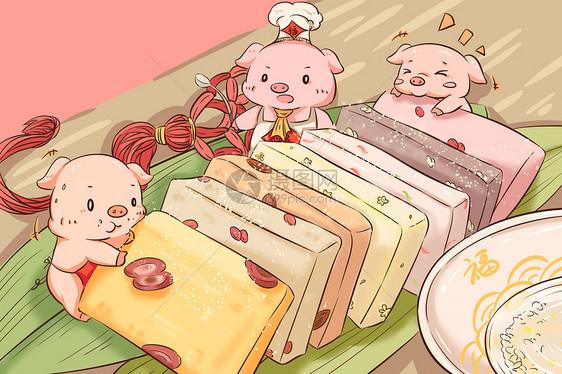 年糕与猪图片