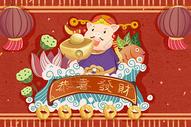 猪年恭喜发财插画图片