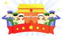 国庆节扁平插画图片