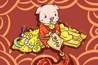 猪年进宝猪图片