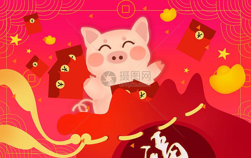 金猪福袋图片