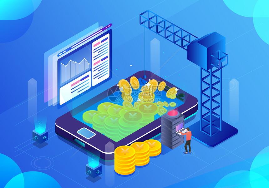 手机未来商务金融立体插画图片