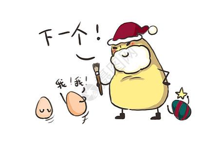 小土豆卡通形象配图图片