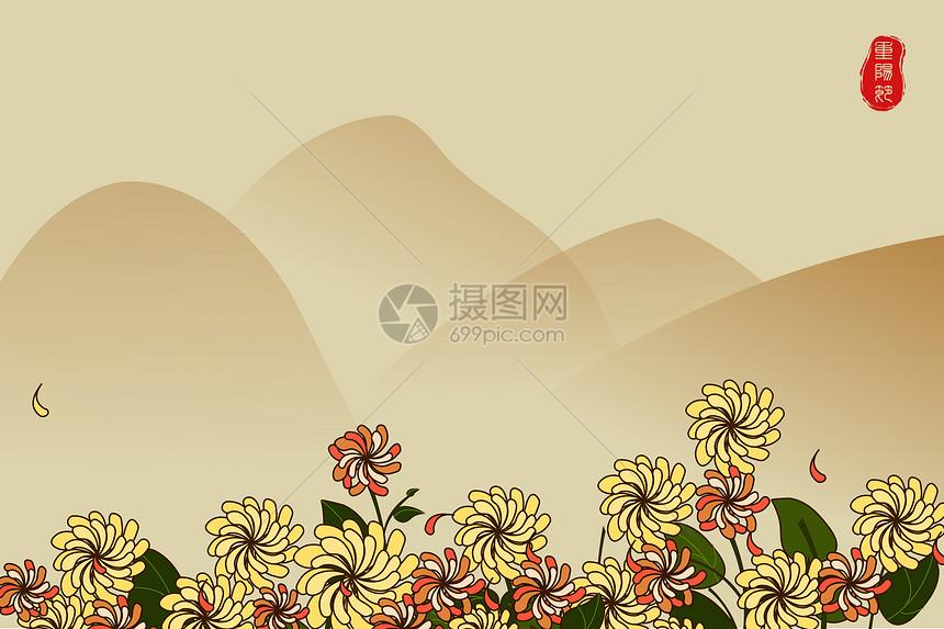 重阳节图片