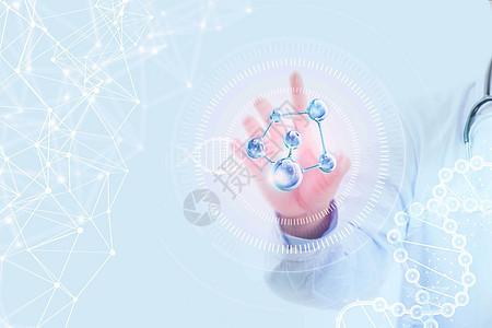 基因检测指引未来科技图片