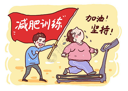 �p肥�w漫���D片