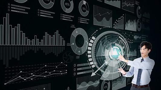 智能科技·科学数据·智能生活图片