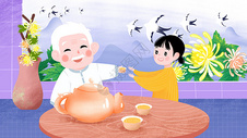 重阳节孝敬老人喝菊花茶图片