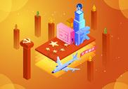 国庆节日插画图片