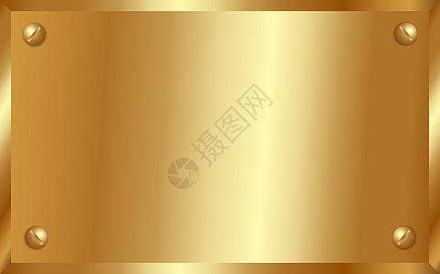 金属材质标牌图片