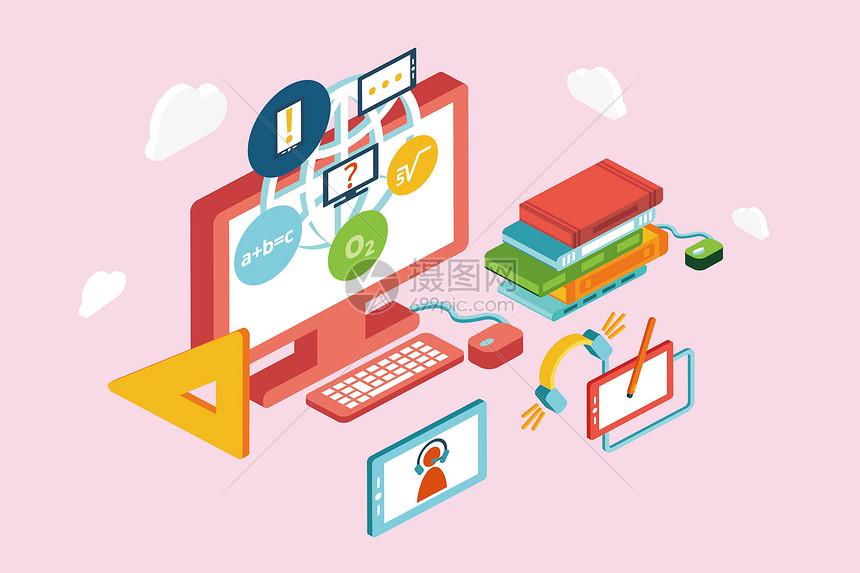 互联网教学图片