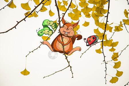 松鼠和小虫图片