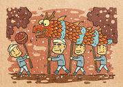 春节舞龙图片