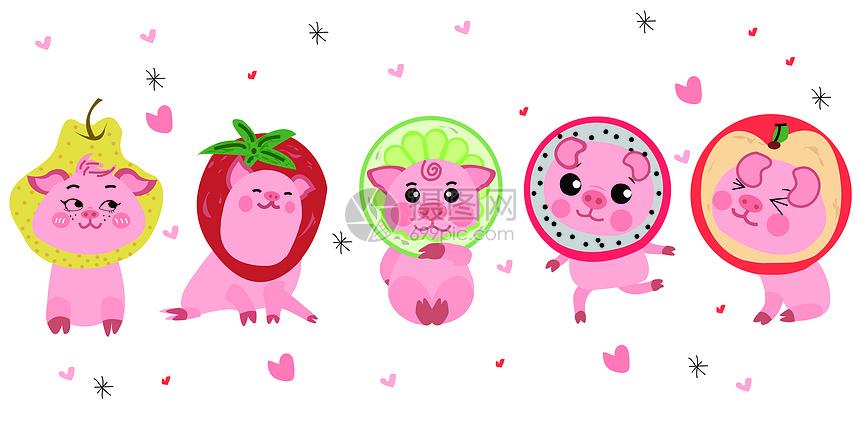 猪年小猪形象图片