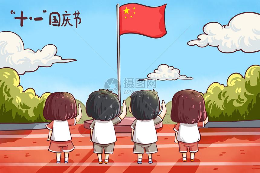 国庆节升旗图片