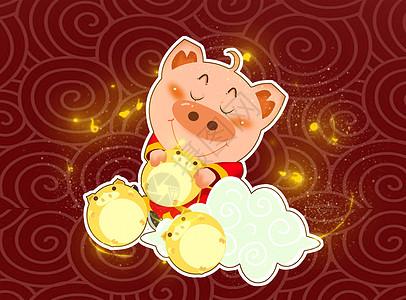 金猪下凡图片