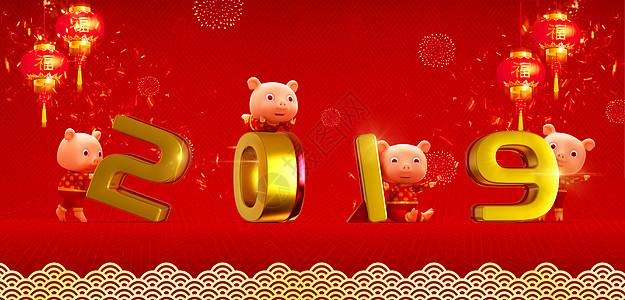 2019小猪图片
