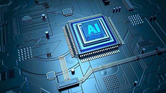 AI人工智能科技芯片图片