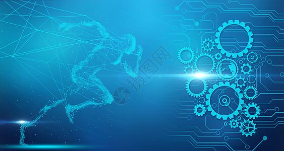 工业互联网科技图片