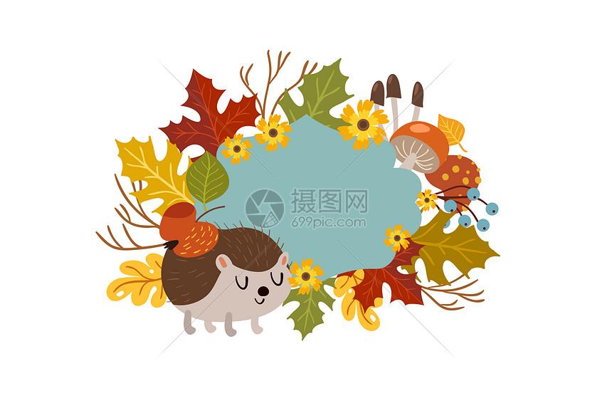 秋天叶子和动物图片