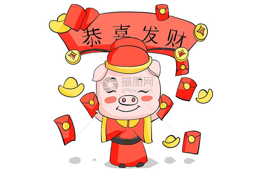 猪年恭喜发财图片
