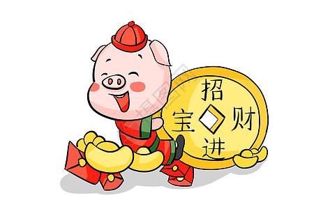 猪年招财进宝图片