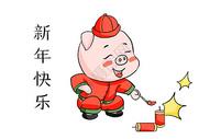 猪年放鞭炮图片