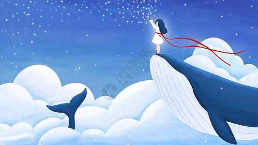 云朵上的鲸鱼女孩图片