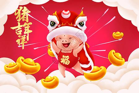 猪年吉祥图片