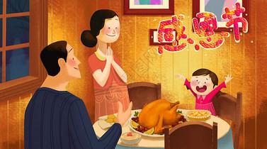感恩节火鸡插画图片
