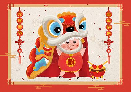 2019猪年大吉图片