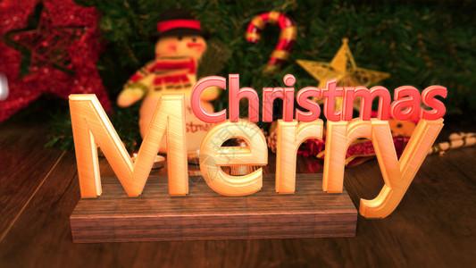圣诞节快乐图片